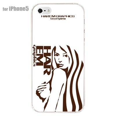 【iPhone5S】【iPhone5】【HAREM graphics】【iPhone5ケース】【カバー】【スマホケース】【クリアケース】 HGX-IP5C-018Cの画像