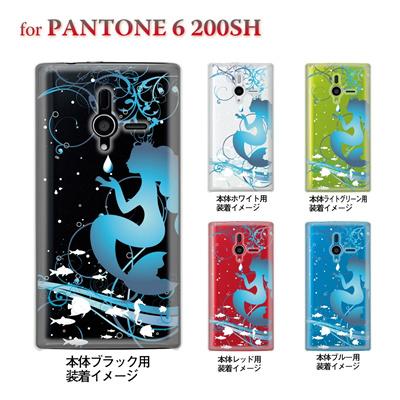 【PANTONE6 ケース】【200SH】【Soft Bank】【カバー】【スマホケース】【クリアケース】【クリアーアーツ】【人魚姫】 08-200sh-ca0100cの画像