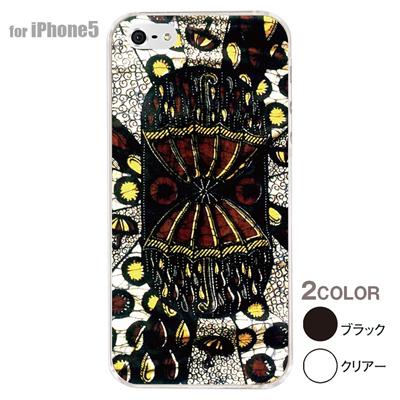 【iPhone5S】【iPhone5】【アルリカン】【iPhone5ケース】【カバー】【スマホケース】【クリアケース】【その他】【アフリカン テキスタイルパターン】 01-ip5-con065の画像