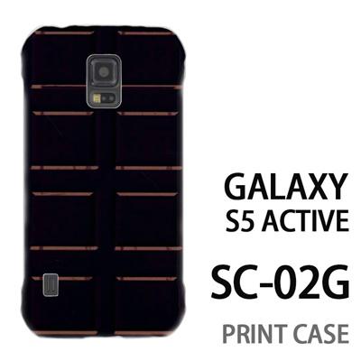 GALAXY S5 Active SC-02G 用『No3 door』特殊印刷ケース【 galaxy s5 active SC-02G sc02g SC02G galaxys5 ギャラクシー ギャラクシーs5 アクティブ docomo ケース プリント カバー スマホケース スマホカバー】の画像