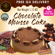 CHOCOLATE Mousse Cake - Moist and Spongy with Crusty Feuilletine! FREE DELIVERY!!