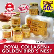 ★Best Buy! Royal Collagen + Golden Bird Nest 6x75ml! Buy1 FREE 1