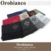 【ラッピング対応】【送料無料】オロビアンコ OROBIANCO マフラー  新作 男女兼用 レディース メンズ WD000033