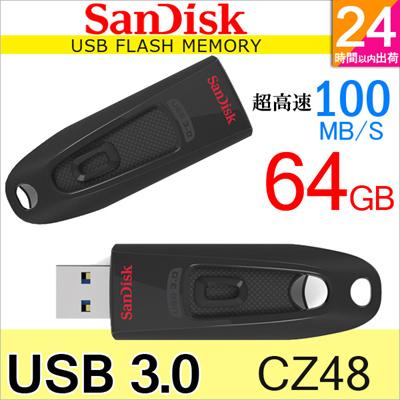 USBメモリ64GBサンディスクSandiskULTRAUSB3.0高速80MB/sパッケージ品SDCZ48-064G