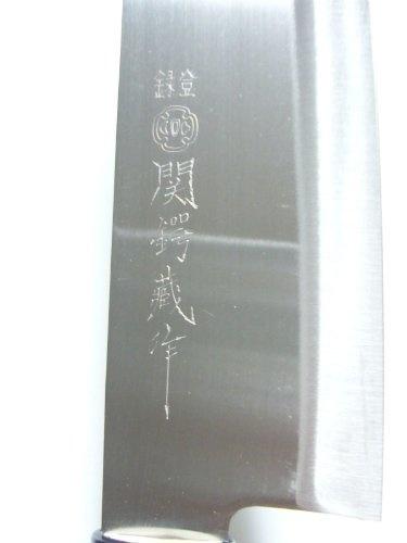 EK-3B栄光作包丁3本セットB58-04804