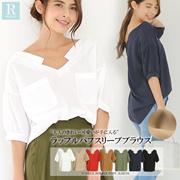 「大人の綺麗が手に入る」Vネックラッフルパフスリーブブラウス/オフショル/ブラウス/シャツ/Tシャツ/レディースファッション/送料無料/韓国ファッション