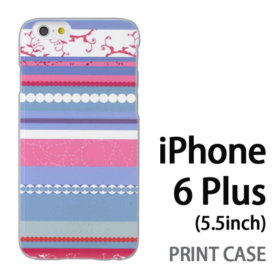 iPhone6 Plus (5.5インチ) 用『0707 アジアストライブ 水色』特殊印刷ケース【 iphone6 plus iphone アイフォン アイフォン6 プラス au docomo softbank Apple ケース プリント カバー スマホケース スマホカバー 】の画像