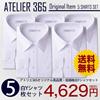 ワイシャツ Yシャツ メンズ 長袖【 5枚 セット 】まとめ買い 形態安定 スリム 白 ボタンダウン レギュラー ビジネス ドレス /6041-set