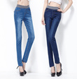 Korea fashion elastic highwaist/midwaist JEANS [ NEW STYLE ] Skinny Slim Fit Design