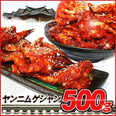 【特上】ヤンニムケジャン(カニ)500g★特製方法で作ったソースで味付け!【蟹】【カニ】【かに】の画像