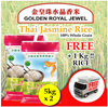 Golden Royal Jewel Brand - Thai Fragrant Rice [10KG + Free Delivery + FREE 1KG RICE]