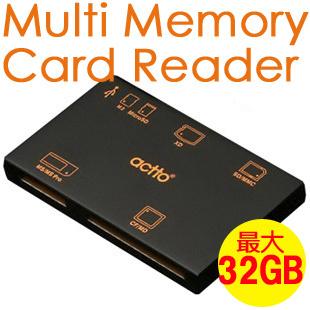 【送料無料】世界最薄&最軽量!44メディア対応 最大32GB読み込み対応USB接続マルチメモリカードリーダー/MicroSD TF M2 XD SD SDHC MiniSD RS-MMC MMC MemoryStick Duo Pro HS CF CF2 Micro Drive 1GB 2GB 4GB 8GB 16GB 32GBの画像