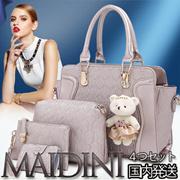 【送料無料】MAIDINI 4つBagSet アナタに満足する大人気バッグショルダーバッグハンドバッグ財布カード入れ、カワイイ熊さん!女子向けバッグ