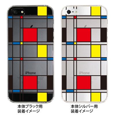 【iPhone5S】【iPhone5】【Clear Arts】【iPhone5ケース】【カバー】【スマホケース】【クリアケース】【チェック・ボーダー・ドット】【チェック柄カラー】 08-ip5-ca0098の画像