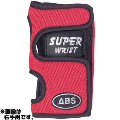 ABS(アメリカン ボウリング サービス) スーパーリスト レッド/ブラック RD/BK 【ボウリンググローブ リスタイ サポーター ボーリング】の画像