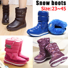 winter boot snow boot rain boots cotton shoes warm Non slip waterproof women shoes coupl kids shoes jelly shoes slimming shoes fashion men shoes fur lining big size plus size winter wear winter shoes