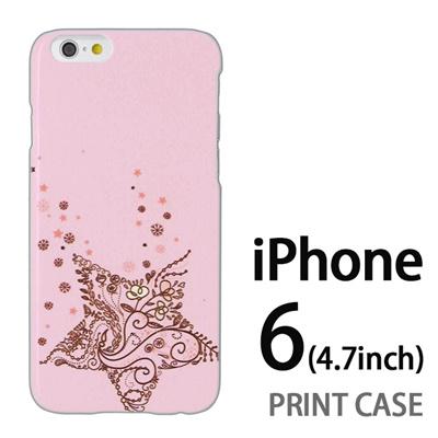 iPhone6 (4.7インチ) 用『1207 流れ星 ピンク』特殊印刷ケース【 iphone6 iphone アイフォン アイフォン6 au docomo softbank Apple ケース プリント カバー スマホケース スマホカバー 】の画像