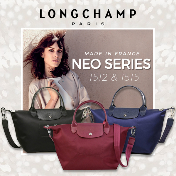 Buy Made In France Special 109 Longchamp Neo 1512 And