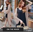 ★ontheriver ★Summer Long Knit Cardigan / Cool /Plus size / Korea Fashion