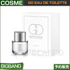 【即日発送/送料無料】BIGBANG G-DRAGON GD EAU DE TOILETTE /Fragrance/香水【日本国内発送】