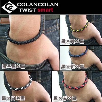 COLANCOLAN(コランコラン) TWIST smart ブレスレット 黒ベース【マイナスイオンブレスレット】【オーダーメイド】の画像