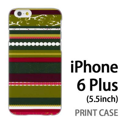 iPhone6 Plus (5.5インチ) 用『0707 アジアストライブ 緑』特殊印刷ケース【 iphone6 plus iphone アイフォン アイフォン6 プラス au docomo softbank Apple ケース プリント カバー スマホケース スマホカバー 】の画像