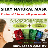 SILKY NATURAL MASK SERIES / Seaweed / Pearl / Rose / Herb / Aloe / MADE IN JAPAN