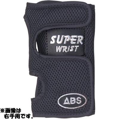 ABS(アメリカン ボウリング サービス) スーパーリスト ブラック/ブラック BK/BK 【ボウリンググローブ リスタイ サポーター ボーリング】の画像