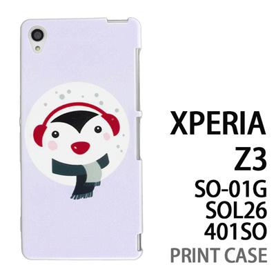 XPERIA Z3 SO-01G SOL26 401SO 用『1221 ペンギン 水』特殊印刷ケース【 xperia z3 so01g so-01g SO01G sol26 401so docomo au softbank エクスペリア エクスペリアz3 ケース プリント カバー スマホケース スマホカバー】の画像
