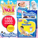 [Unicharm] MAMYPOKO/MOONY/MOONYMAN Baby Diapers: Quality leak-proof fresh-smelling and gentle on the skin/Easy to put on making it convenient and comfortable.