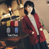 Tokyo Fashion - Multi-Color Basic Wool Long Cardigan-4020296-Winter