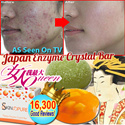 女人我最大OVER 16300 GOOD REVIEWS:miraculous Result Perfect Skin- SKINのPURE Enzyme Crystal Soap Bar skinpure
