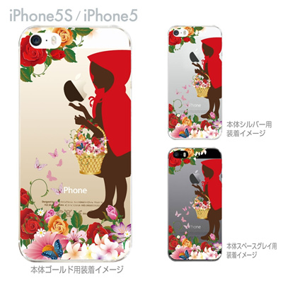 【iPhone5S】【iPhone5】【Clear Arts】【iPhone5sケース】【iPhone5ケース】【クリア カバー】【スマホケース】【クリアケース】【ハードケース】【着せ替え】【イラスト】【クリアーアーツ】【赤ずきん】 08-ip5-ca0100fbの画像