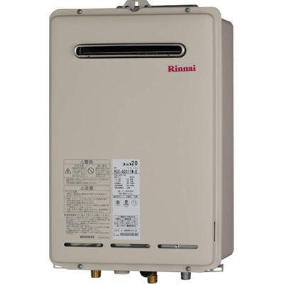住宅設備・リフォーム給湯専用RUX-A1611W-E16号オプションにて都市ガス、LPのどちらかを必ずお選びください。