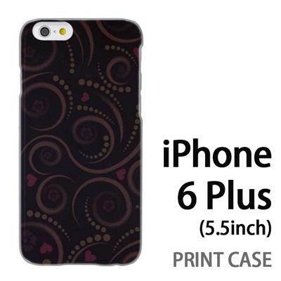 iPhone6 Plus (5.5インチ) 用『0707 空の世界茶色』特殊印刷ケース【 iphone6 plus iphone アイフォン アイフォン6 プラス au docomo softbank Apple ケース プリント カバー スマホケース スマホカバー 】の画像