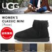【予約】UGG ムートンブーツ アグ シープスキン WOMEN S CLASSIC MINI 【送料無料】 #5854