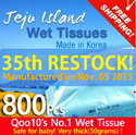 [RESTOCK]35th RESTOCKING/Manufactured on Nov. 05 2015/By popular demand/JEJU island water tissue/Can purchase!/Hurry up!/Baby wet wipes / Thick wet wipes / Weight 50g / Safe for baby / High quality