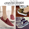 Unisex casual shoes/ easy flats/ breathable canvas shoes/ sports shoes/ great bargain/ hidden height platform/ easy-matching heels jelly shoes slimming shoes shoes women men shoes sandals slippers