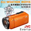 ★数量限定★Everio GZ-R300-D [オレンジ] 全天候型のビデオカメラ KENWOOD JVC  防水 防塵 内蔵メモリー32GB