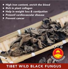 Tibet Wild Black Fungus 280gm