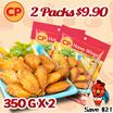 [CP Food] Honey Wings 2 x 350g. Halal. (Frozen)
