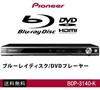 【カートクーポン使えます】BDP-3140-K Pioneer ブルーレイディスクプレーヤー ブラック  パイオニア