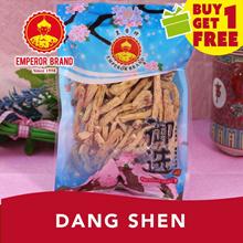 [BOGO Buy 1 get 1 FREE] Dang Shen  100gm Offer!!