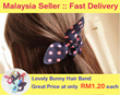 ♛ POPULAR FASHION ACCESSORIES ♛ Korean Style Hair Band/  Bunny clip/ Hairbands Pin
