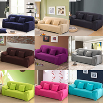 1 2 3 4 Seater L-shaped sofa universal sofa cover supcover elastic Colorful Stretch Sofa Couch Slip Covers Loveseat Chair Protector