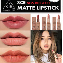 ★送料無料★3CE New LILY MAYMAC MATTE LIP COLOR 3.5g ★MOOD RECIPE MATTE LIP COLOR/MATE LIP COLOR
