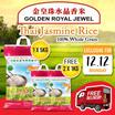 [12.12 FREE SHIPPING] Thai Fragrant Rice [5KG + FREE 2kg]