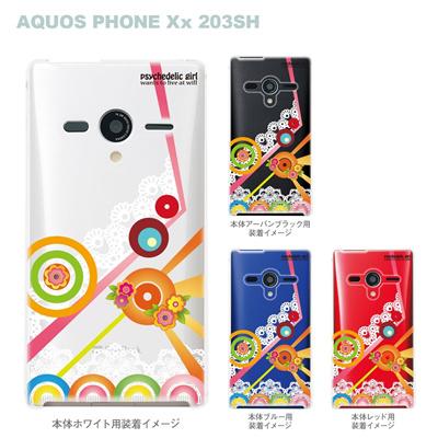 【AQUOS PHONEケース】【203SH】【Soft Bank】【カバー】【スマホケース】【クリアケース】【クリアーアーツ】【psychedelic girl】 21-203sh-ps0004の画像