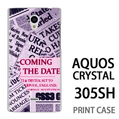 AQUOS CRYSTAL 305SH 用『No3 news paper』特殊印刷ケース【 aquos crystal 305sh アクオス クリスタル アクオスクリスタル softbank ケース プリント カバー スマホケース スマホカバー 】の画像