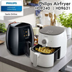Philips AirFryer Viva Collection HD9621/21 / Avance Collection HD9240/90 - 2 Years Warranty